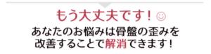 modaizyobu 300x78 - 料金・メニュー