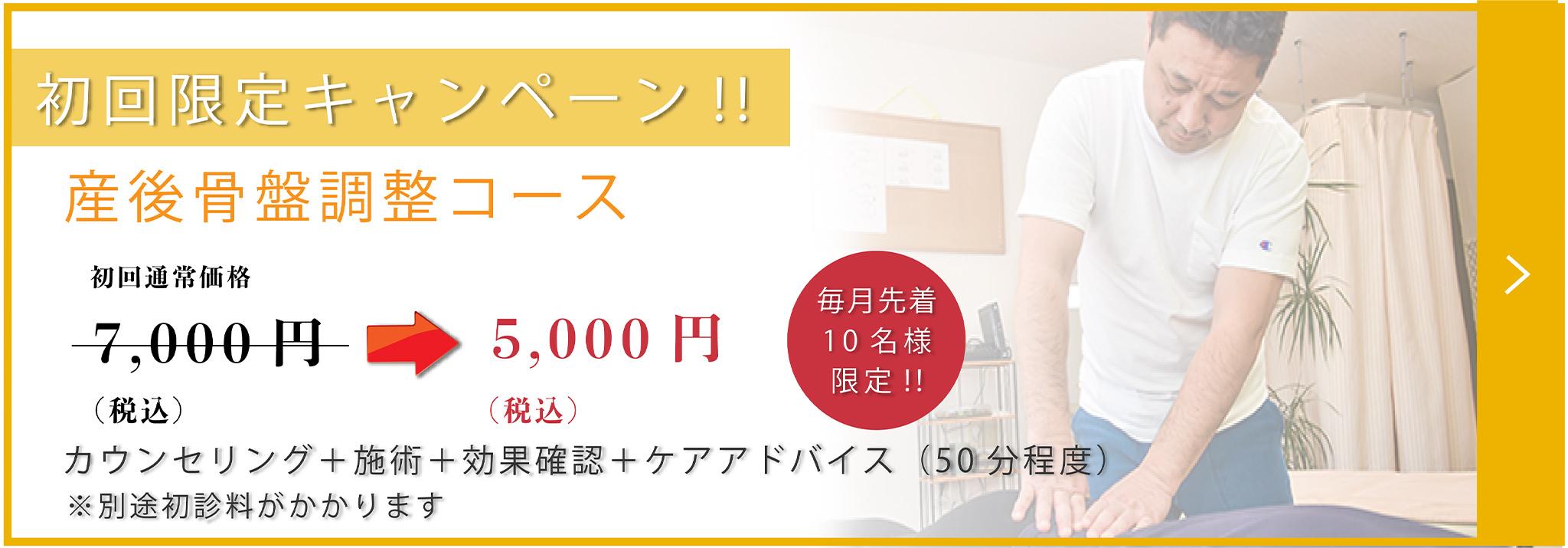 3 - 料金・メニュー